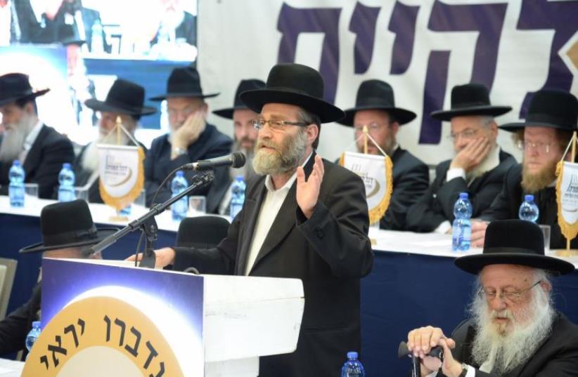 United Torah Judaism MK Moshe Gafni  (photo credit: DEGEL HATORAH)