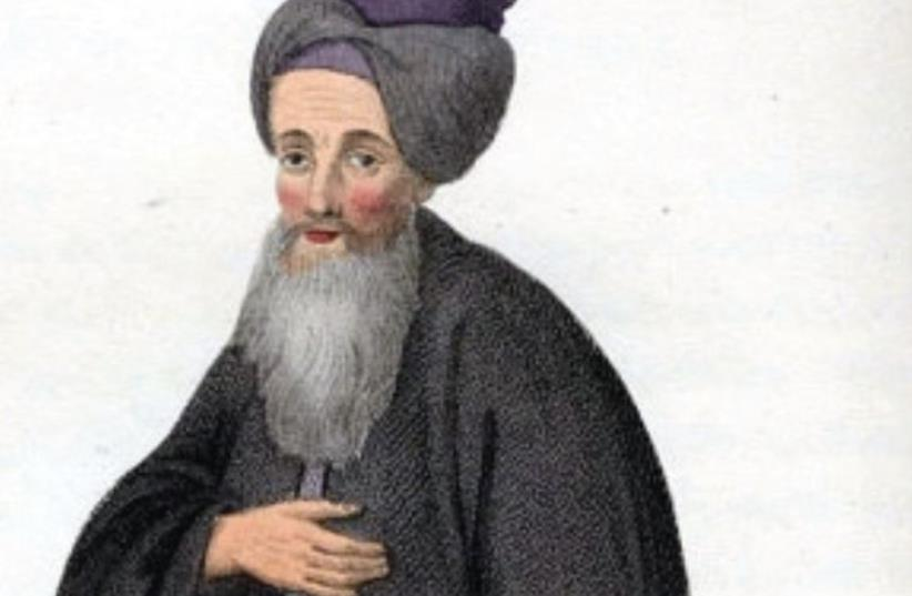 Painting of a Jewish man from the Ottoman Empire, 1779 (photo credit: Wikimedia Commons)
