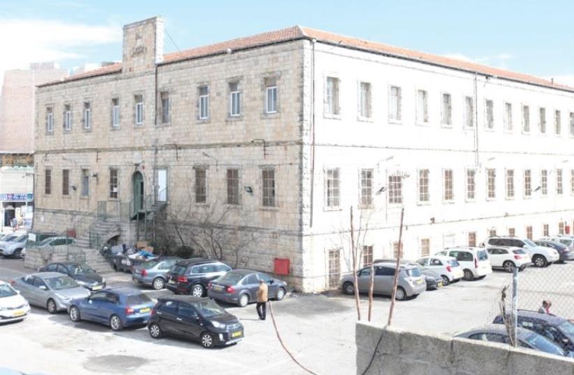 The Alliance House, Jerusalem (photo credit: PR)