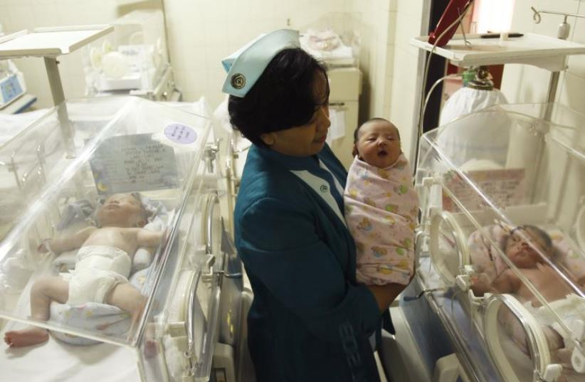 Maternity ward illustrative (photo credit: REUTERS)