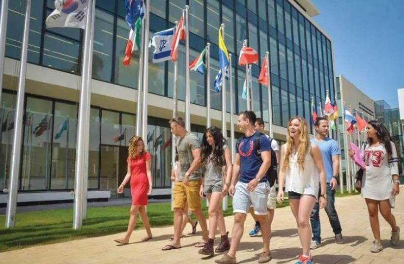MORE THAN 1,800 students from all over the world study at the IDC Raphael Recanati International School in Herzliya. (photo credit: IDC)