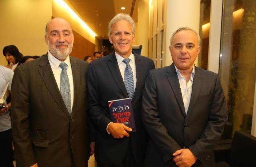 Launch for the Hebrew translation of former ambassador to the US and Kulanu MK Michael Oren's book Ally. (photo credit: ITZICK BIRAN)