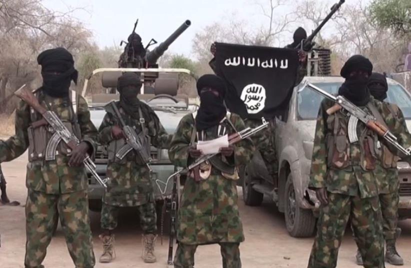 Boko Haram (photo credit: screenshot)