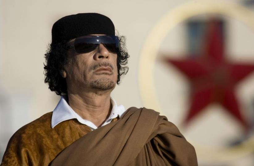 Former Libyan leader Muammar Gaddafi, file photo, 2008 (photo credit: REUTERS)