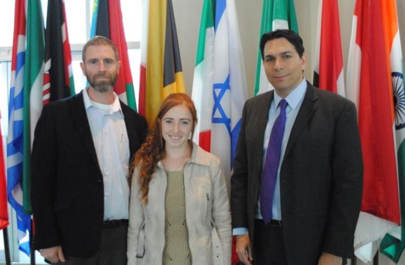 The Meir family and Ambassador Danon at the UN (photo credit: Courtesy)