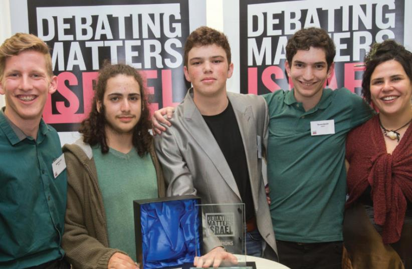 THE WINNING Ankori team. 'Unlike ordinary debating tournaments, the Debating Matters format puts an emphasis on substance, not just rhetoric and style.' (photo credit: ODED KARNI)