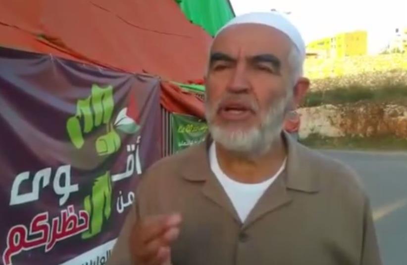 Raed Salah urgent call to save al-Aksa (photo credit: screenshot)