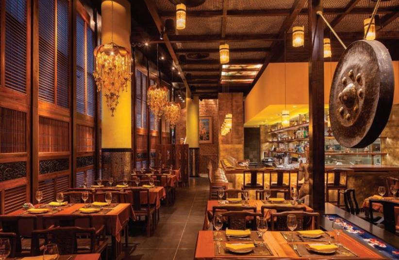 Nithan Thai restaurant (photo credit: PR)