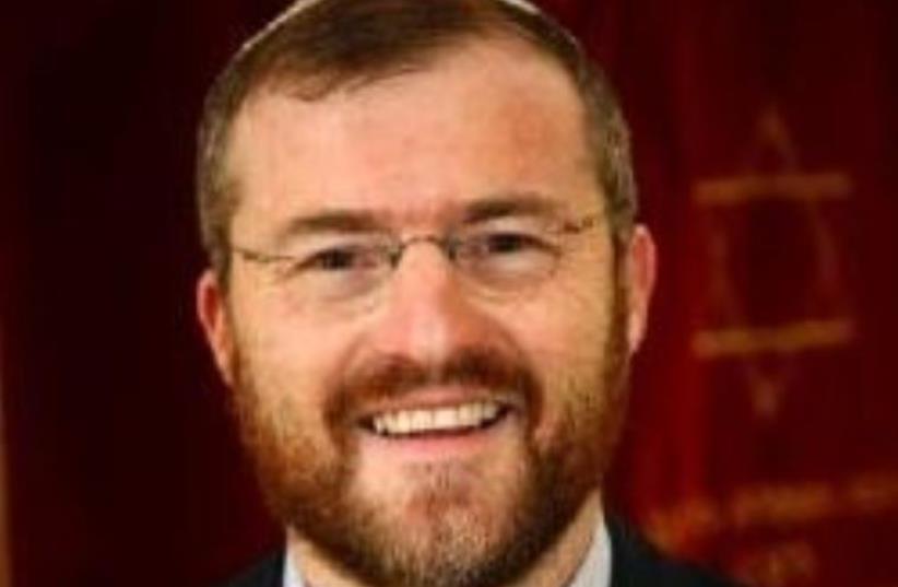 Ra'anana's Rabbi Beller dies. (photo credit: Courtesy)