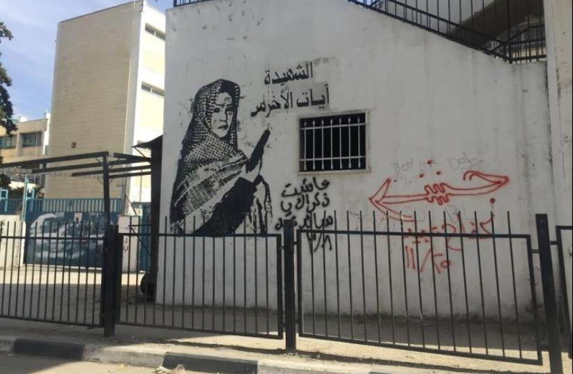 Graffiti on a wall in Bethlehem commemorating a female 'martyr' (photo credit: SETH J. FRANTZMAN)