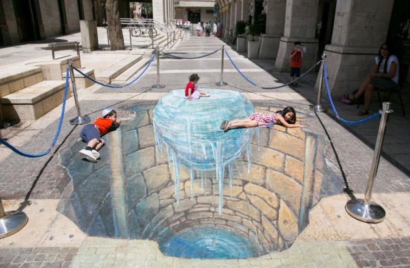 3D art on Jerusalem sidewalks (photo credit: VINYOLA)