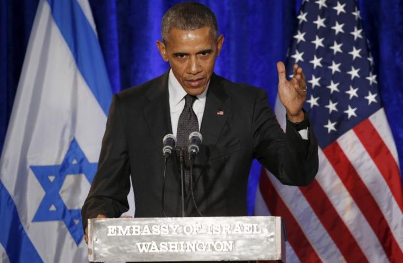 US President Barack Obama speaks at the Righteous Among the Nations Award Ceremony, organised by Yad Vashem, at Israel's Embassy in Washington January 27, 2016 (photo credit: REUTERS)