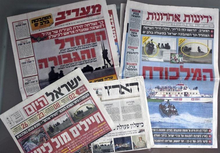 Israeli newspapers / AFP PHOTO