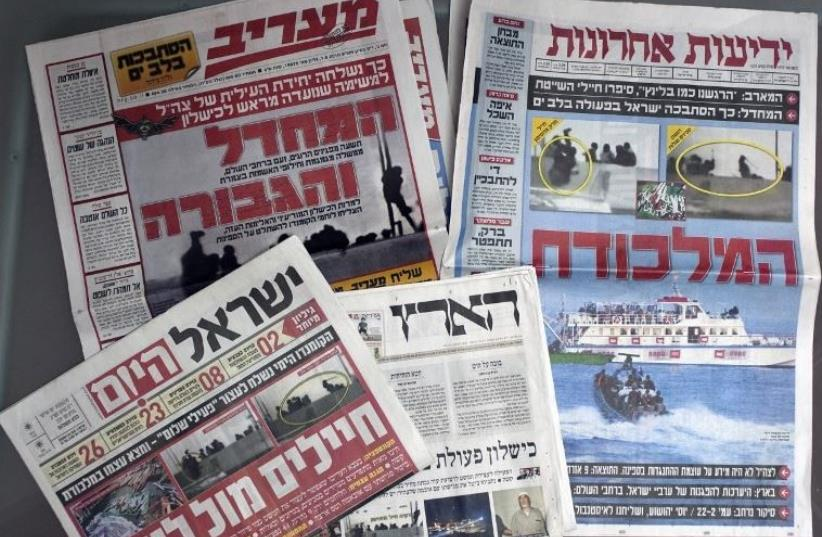 Israeli newspapers (photo credit: AFP PHOTO)