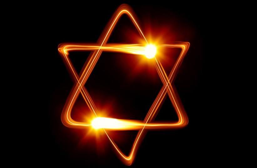 Star of David (photo credit: ING IMAGE/ASAP)
