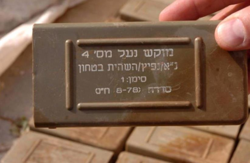 Israeli-made anti-personnel mine captured by the Syrian army (photo credit: SYRIAN MEDIA)