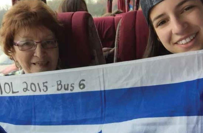 Emmy Gnat found a traveling partner and 'shoulder to cry on' in Holocaust survivor Esther Fairbloom (photo credit: COURTESY MOL)