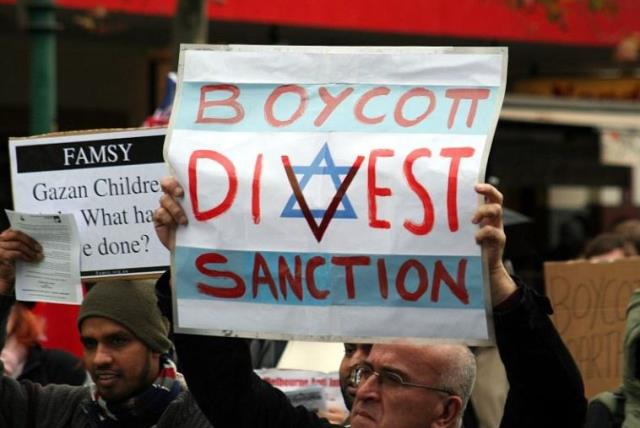 Activists from the BDS movement against Israel [File] (photo credit: Wikimedia Commons)