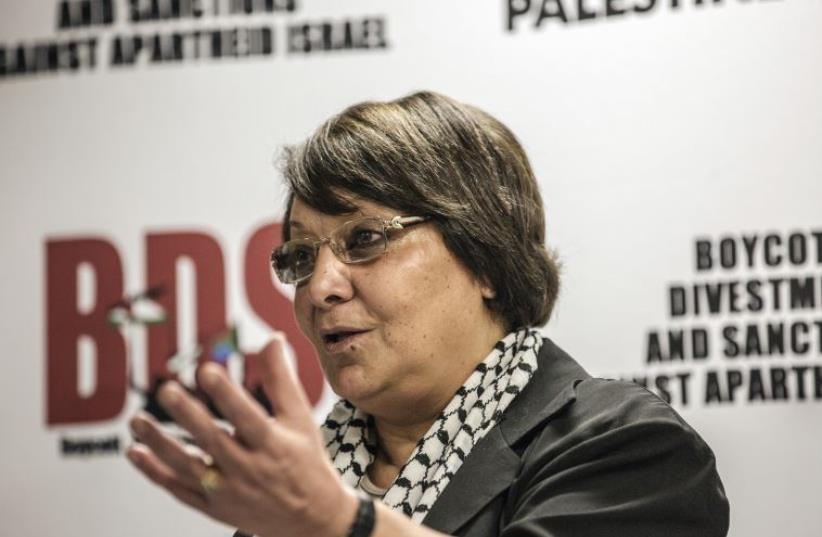 Zoom cancels Leila Khaled webinar at San Francisco State University