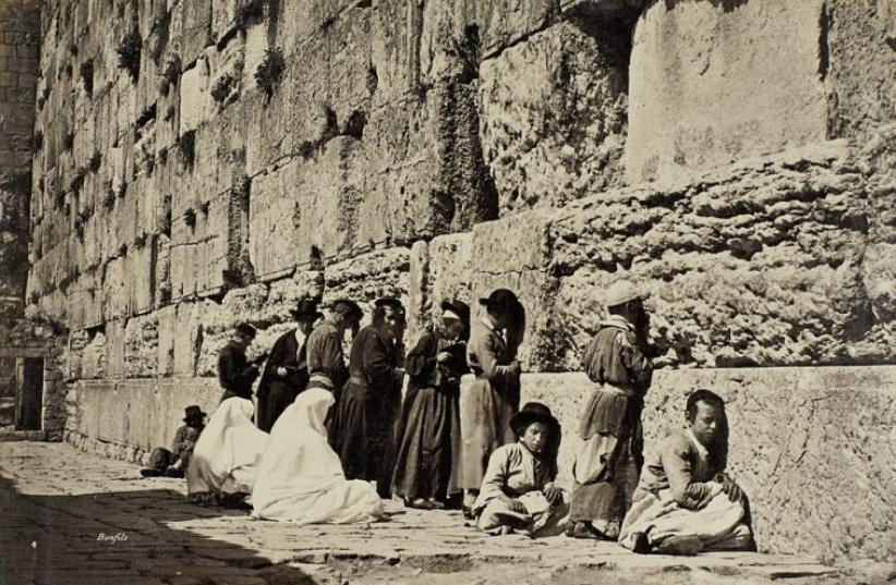 One of the earliest images showing Jews praying at the Western Wall (photo credit: BONFILS)