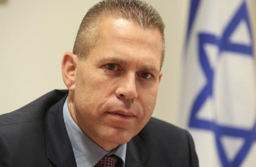 Gilad Erdan (photo credit: MARC ISRAEL SELLEM)