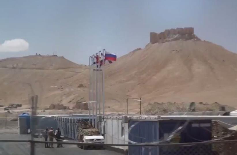 Russia establishes military base in Palmyra (photo credit: screenshot)