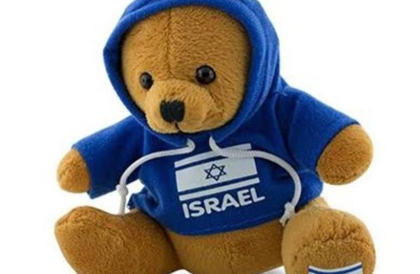 Gifts made in Israel. (photo credit: JWG)