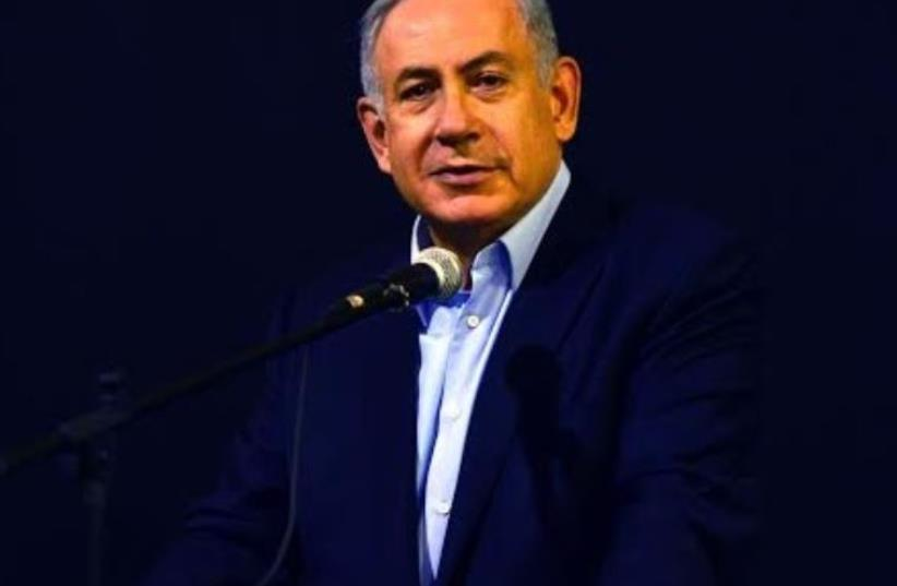 Benjamin Netanyahu speaking at a ceremony for fallen soldiers. (photo credit: KOBI GIDON / GPO)