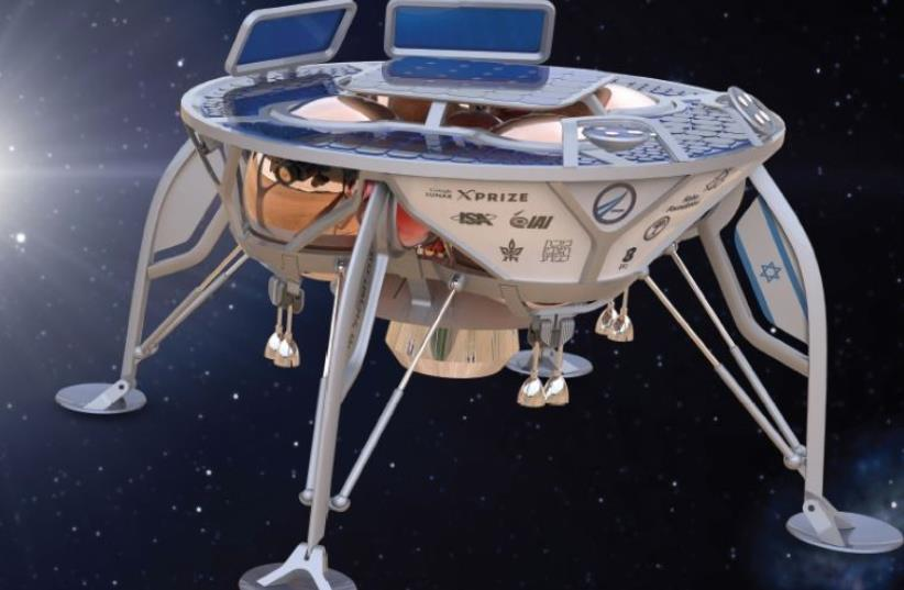 A simulation of the SpaceIL robot about to land on the moon (photo credit: COURTESY SPACEIL)