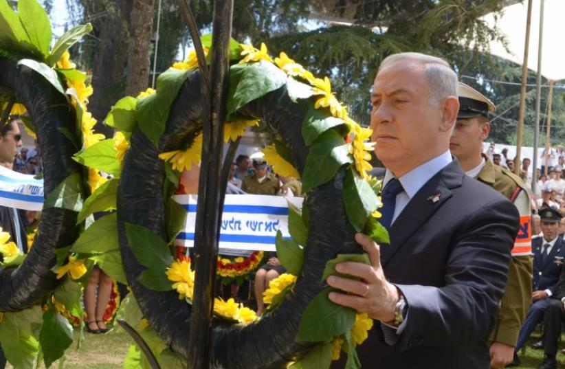 PM Netanyahu at Remembrance Day ceremony- May 11, 2016  (photo credit: KOBI GIDEON/GPO)