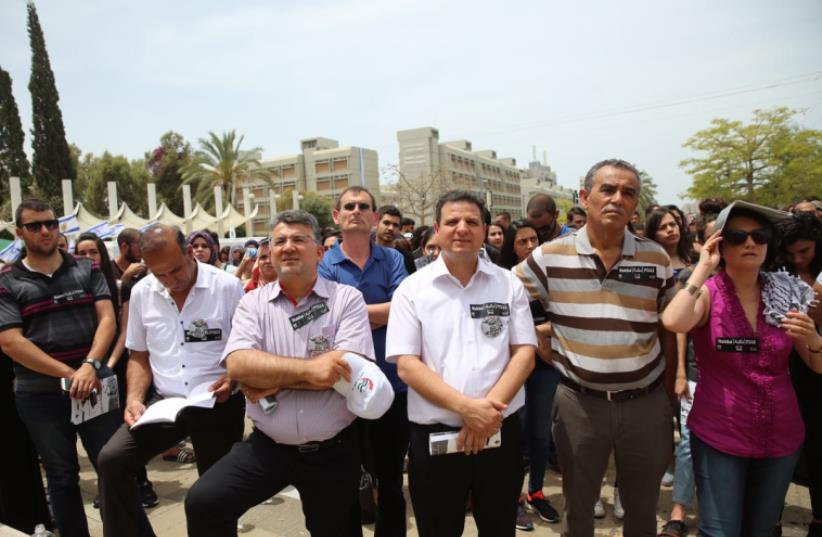 Joint List MKs Ayman Odeh, Jamal Zahalka and Haneen Zoabi at the Tel Aviv University Nakba Day protest (photo credit: JOINT ARAB LIST)