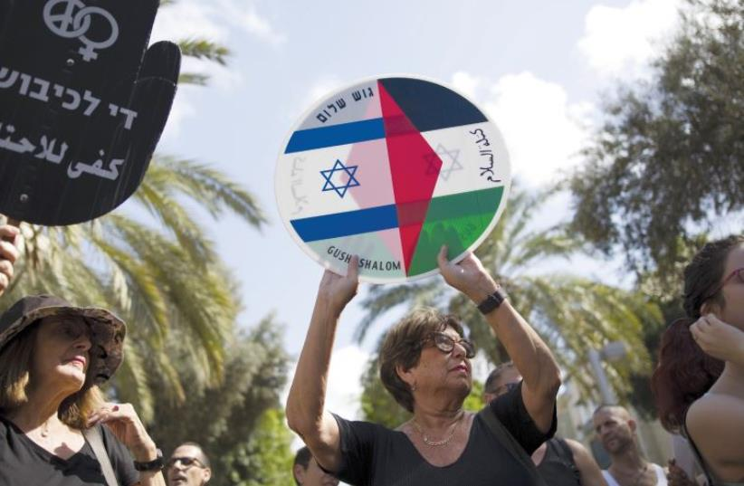 'WE AT Yesh Din believe that the moral and proper thing to do today is to continue to urge and remind the government and the people of Israel that the occupation must end – and that millions of people denied civil rights for decades must be allowed to exercise their natural rights,' writes the autho (photo credit: REUTERS)