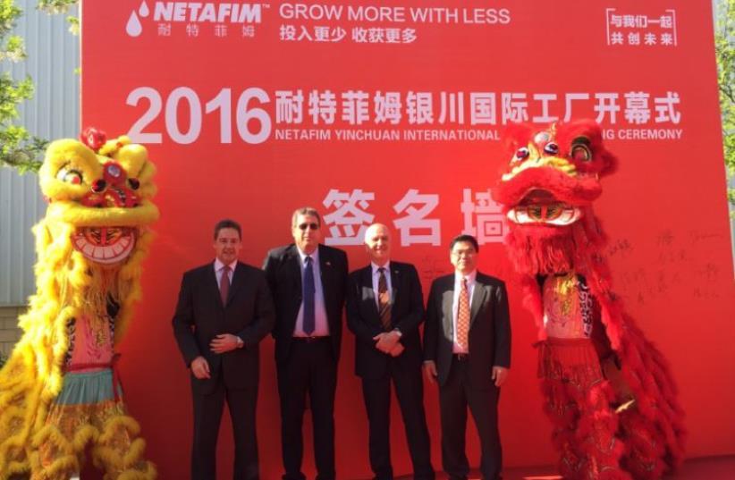 FROM LEFT TO RIGHT: Stephan Titze, Eitan Neubauer, Israeli Ambassador to China Matan Vilnai and David Zeng, Managing Director for China at Netafim (photo credit: Courtesy)