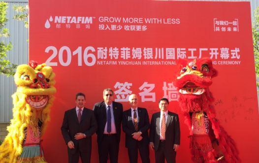 FROM LEFT TO RIGHT: Stephan Titze, Eitan Neubauer, Israeli Ambassador to China Matan Vilnai and David Zeng, Managing Director for China at Netafim in 2016 (Credit: Courtesy)