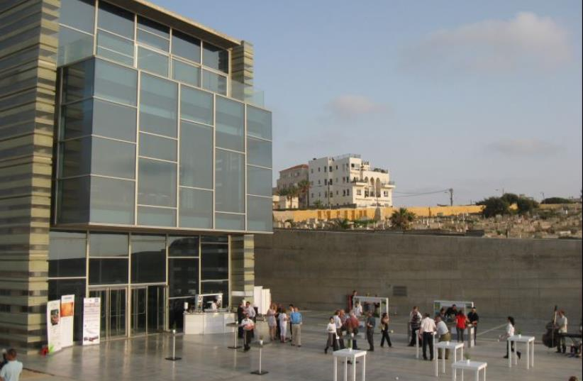Peres Center for Peace (photo credit: ORI~/WIKIMEDIA COMMONS)
