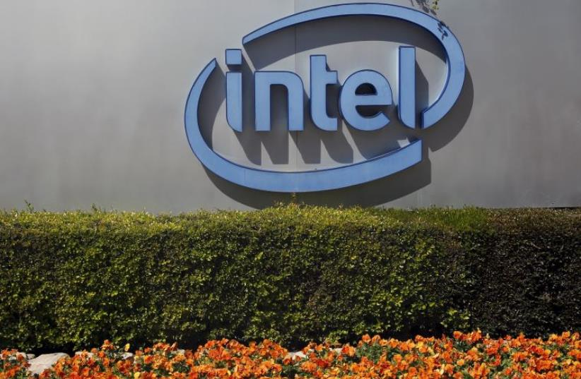 Intel's Jerusalem office (photo credit: REUTERS)