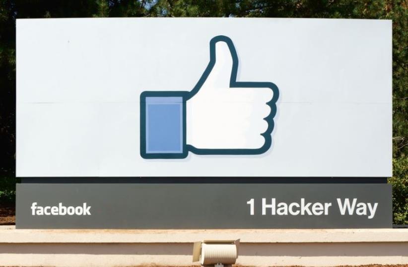 Facebook headquarters in Menlo Park, California (photo credit: Wikimedia Commons)