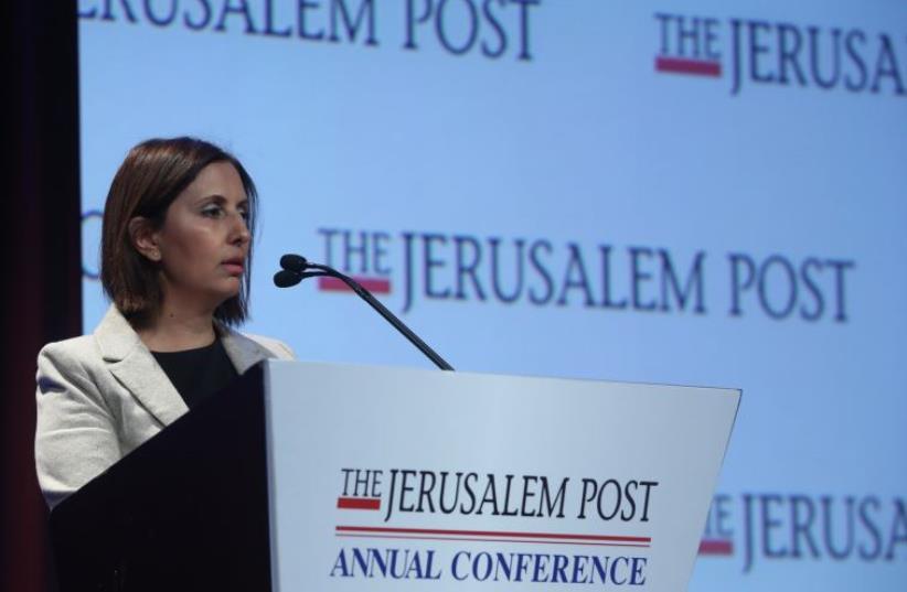 Gila Gamliel at JPost Annual Conference (photo credit: MARC ISRAEL SELLEM)
