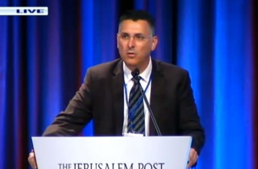Gideon Sa'ar at JPost Annual Conference (photo credit: screenshot)