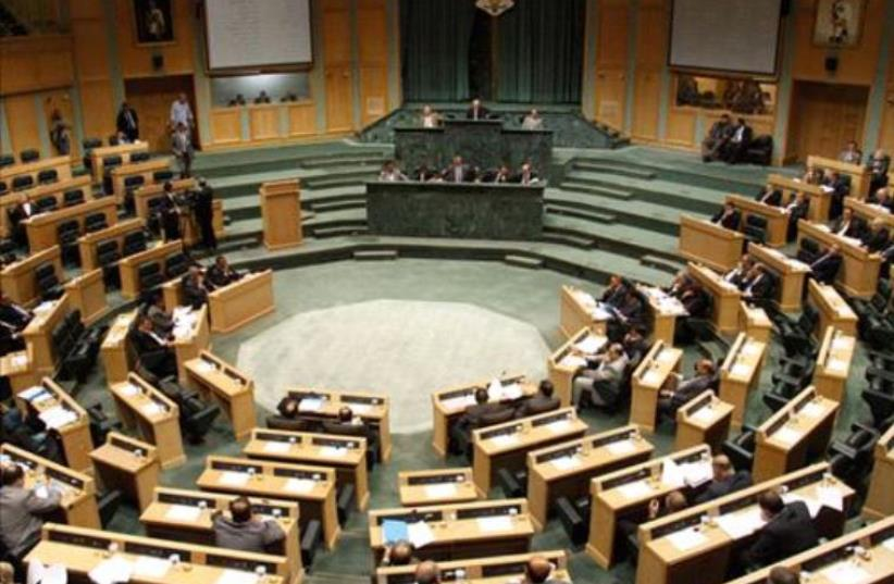 The Jordanian parliament (photo credit: ARAB MEDIA)