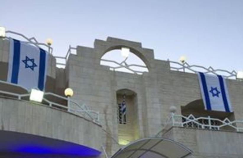 Independence Day ceremony at the Israeli Embassy in Amman (photo credit: SOCIAL MEDIA)