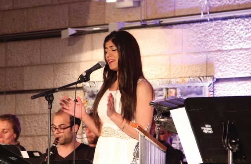 the Israel Festival (photo credit: PR)