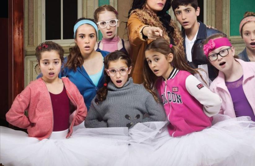 The Israeli production of 'Billy Elliot the Musical' (photo credit: OFER AMIR)