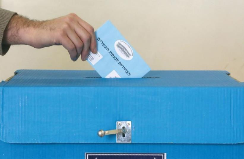 Casting a vote (photo credit: ILLUSTRATIVE: MARC ISRAEL SELLEM)