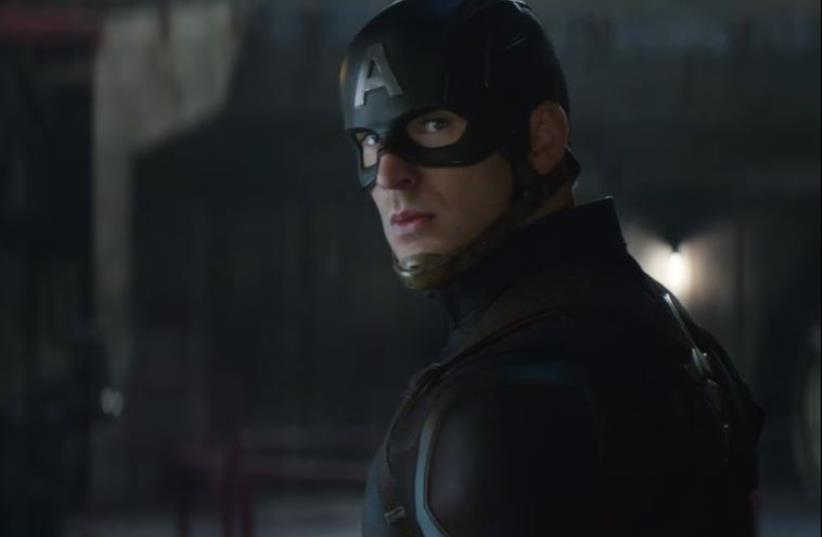 Captain America (photo credit: YOUTUBE SCREENSHOT)
