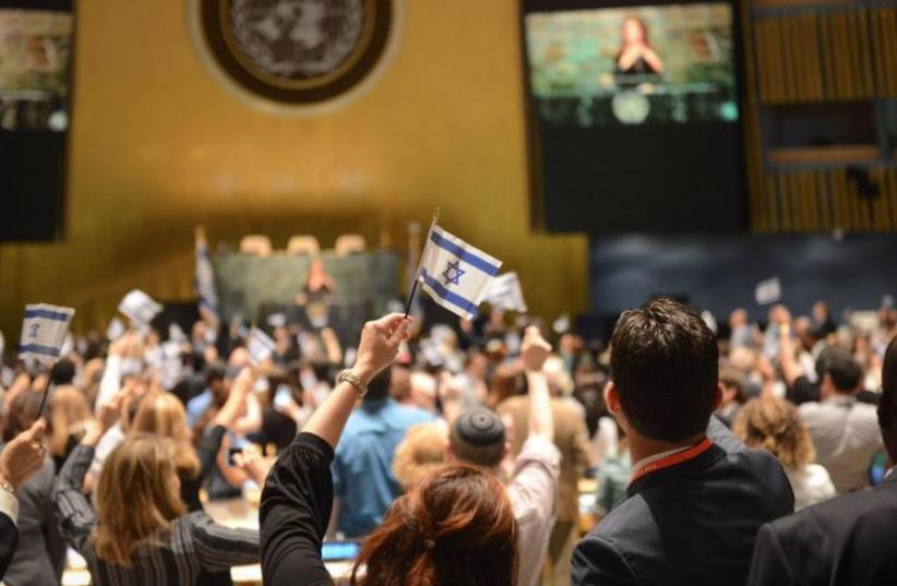 Anti-BDS summit at UN Headquarters, May 2016 (photo credit: SHAHAR AZRAN)