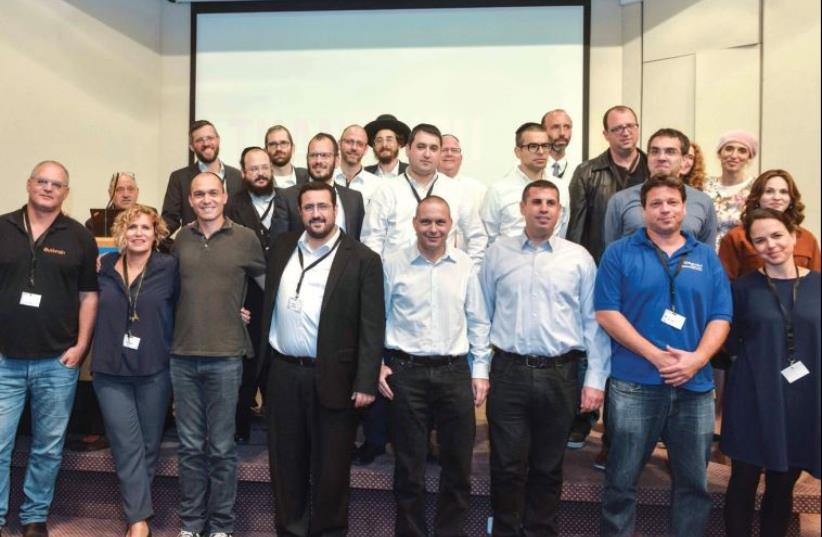 Participants in the KamaTech Accelerator's 12Angels club (photo credit: BENNY DOUTSH)