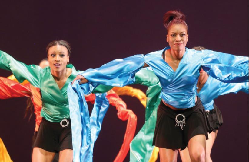 Lula Washington Dance Theater  (photo credit: Courtesy)