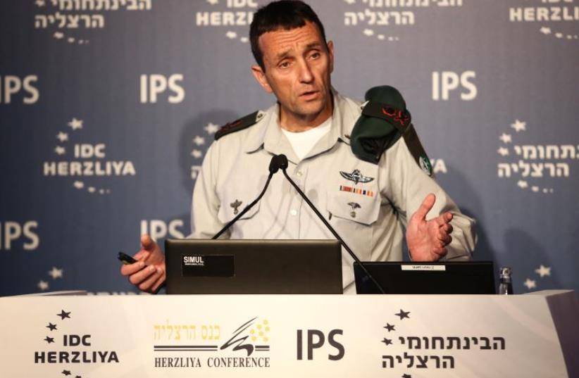 Military Intelligence, Maj.-Gen. Herzi Halevi speaking at 16th annual Herzliya Conference (photo credit: ADI COHEN ZEDEK)