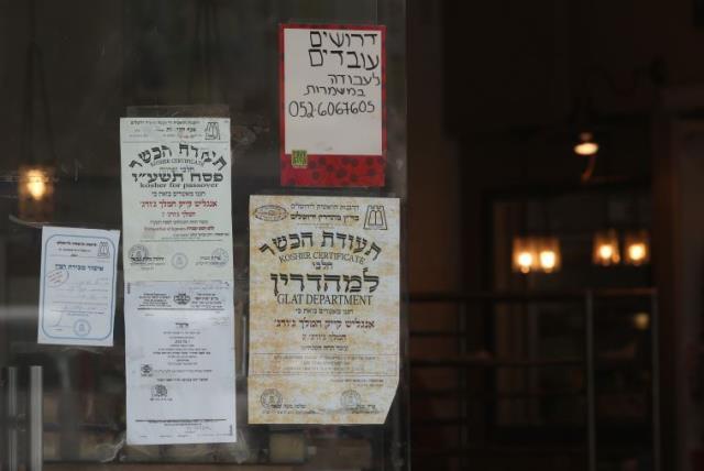 Kosher certificates (photo credit: MARC ISRAEL SELLEM)